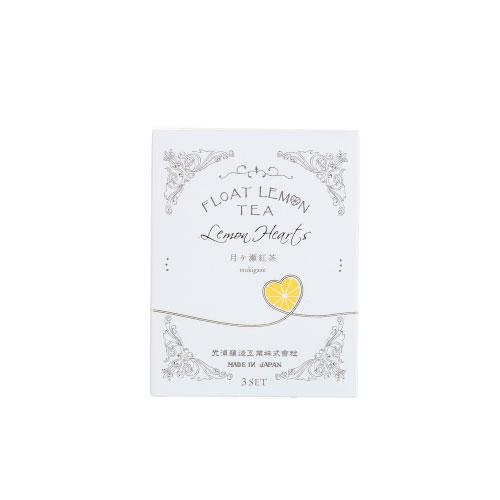 光浦醸造 フロートレモンティーレモンハート 月ヶ瀬紅茶