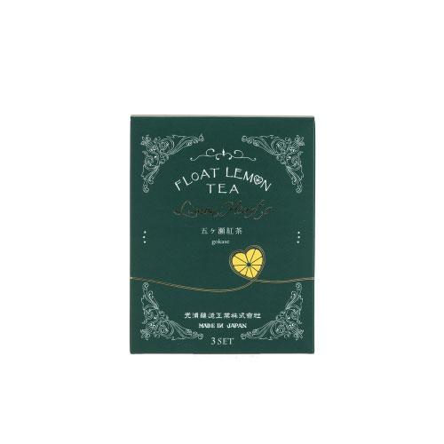 光浦醸造 フロートレモンティーレモンハート 五ヶ瀬紅茶