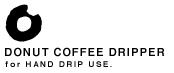 「TORCH」 DONUT COFFEE DRIPPER(ドーナツコーヒードリッパー)