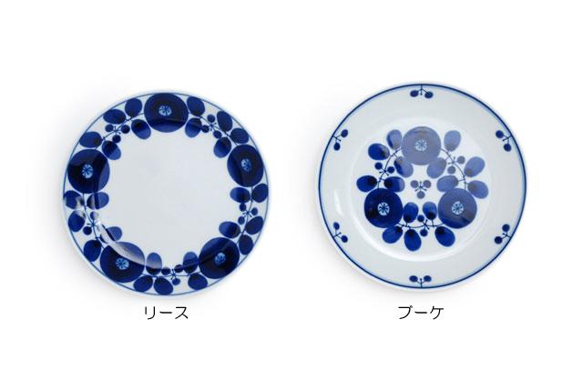 白山陶器 ブルーム プレート(S)
