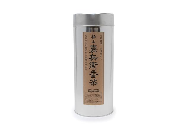 中川政七商店  缶入り  嘉兵衛 番茶