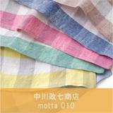 中川政七商店 「motta010」