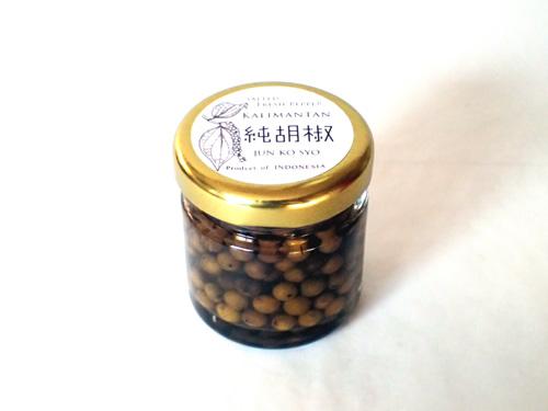 仙人スパイス 「純胡椒」 生胡椒の塩水漬け mini