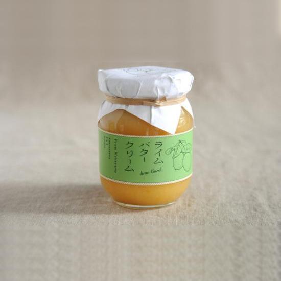 「観音山フルーツガーデン」 ライムバタークリーム(ライムカード) 140g 国産・無添加