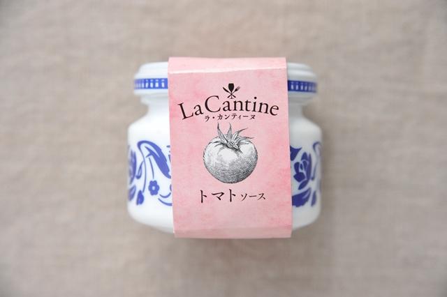 La Cantine(ラ・カンティーヌ) フレンチソースシリーズ