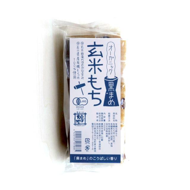 金沢大地 オーガニック玄米もち 黒まめ 300g