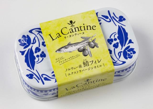 La Cantine さばフィレエクストラバージンオイル