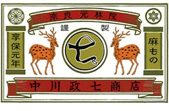 中川政七商店